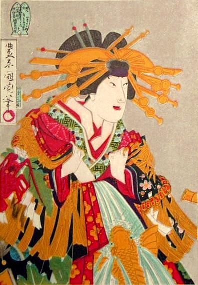花魁的发型--伊达兵库(datehyougo)图片