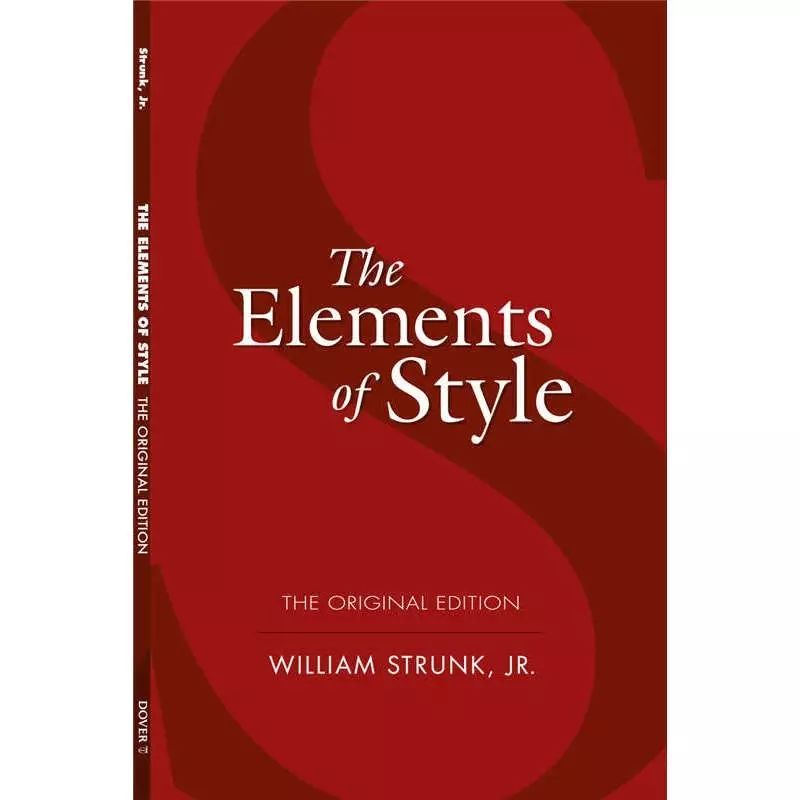 The_Elements_of_Style.jpg