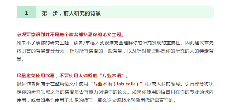 mr.ing什么意思_introduction用法,introduction复数用法? - iBS问答