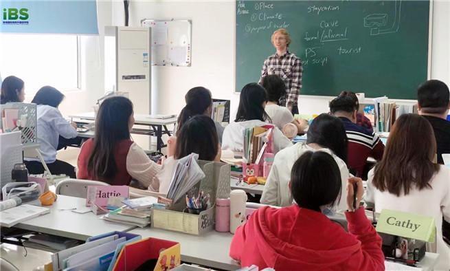 外教课堂.jpg